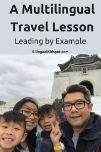 Multilingual travel lesson - leading by example