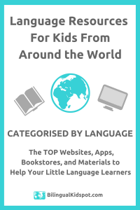 Teach kids languages - resources