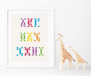 Amharic-alphabet-fidel-creations