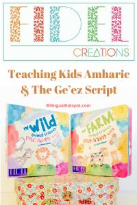 teaching-kids-amharic-ge'ez-script