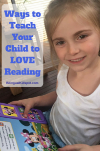 Ways to teach your child to love reading