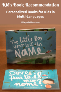 Personalized books with multiple names