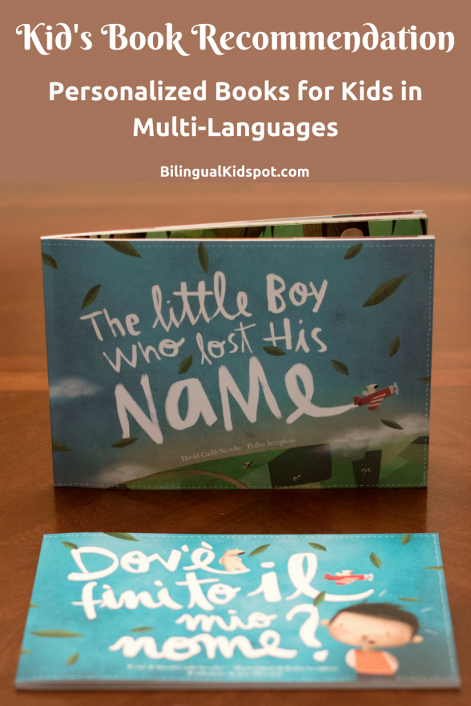personalized-books-kids-little-boy-lost-name