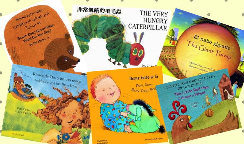 bilingual-books