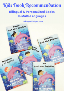Multicultural-Bilingual-books-personalized-kid