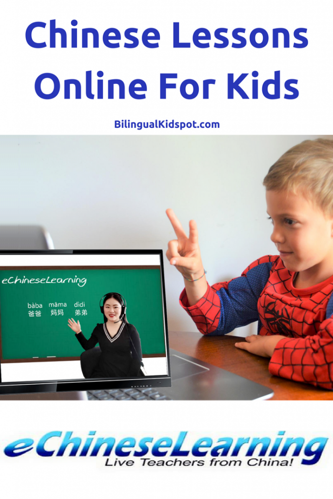 Learn Chinese Online for Kids - Echinese learning