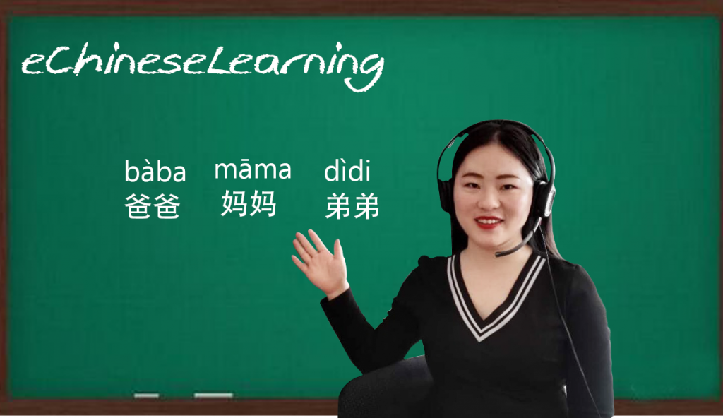 learn-chinese-online-kids-native-speaker