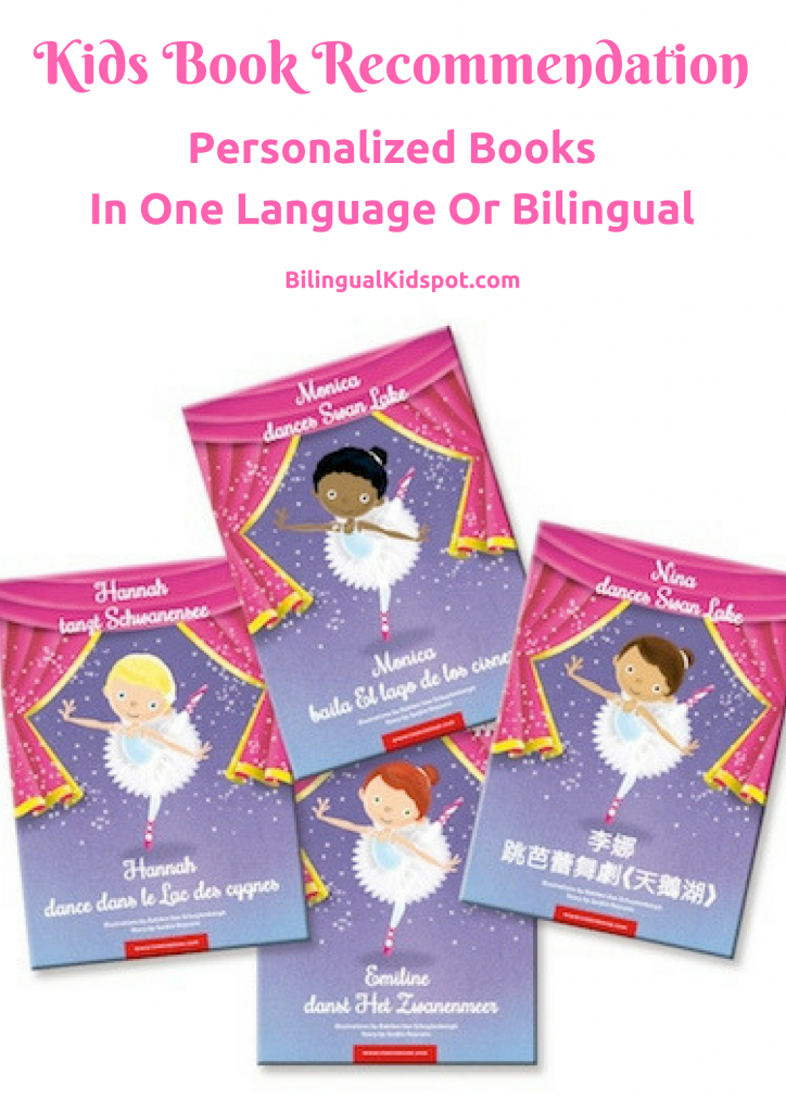 Swan Lake Personalized Book for Kids - Bilingual or Monolingual
