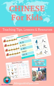 Teach Kids Chinese Mandarin - Chinese Lessons for Kids