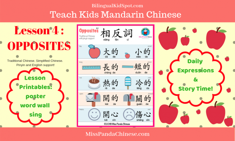 opposites in chinese lessons with printables for kids