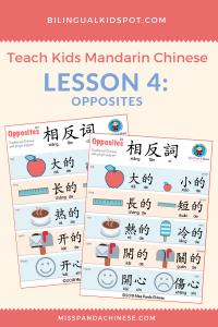 Opposites in chinese for Kids