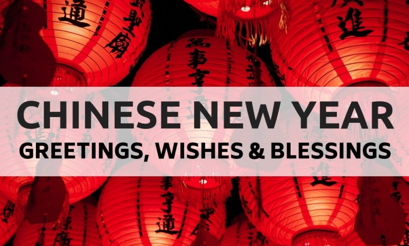 Chinese New Year Greetings, Wishes, Blessings
