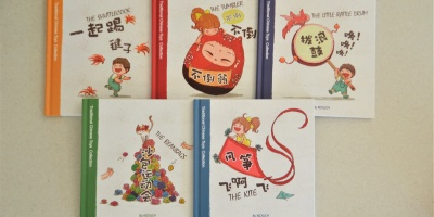 KidsJoy Bilingual Chinese Books for Kids