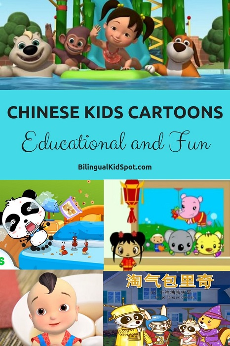 Chinese Cartoons for Kids - Mandarin