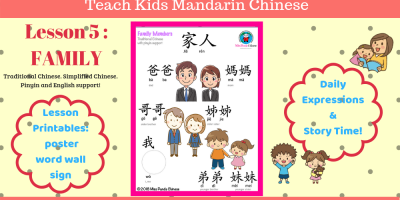 Family Members in Chinese for Kids