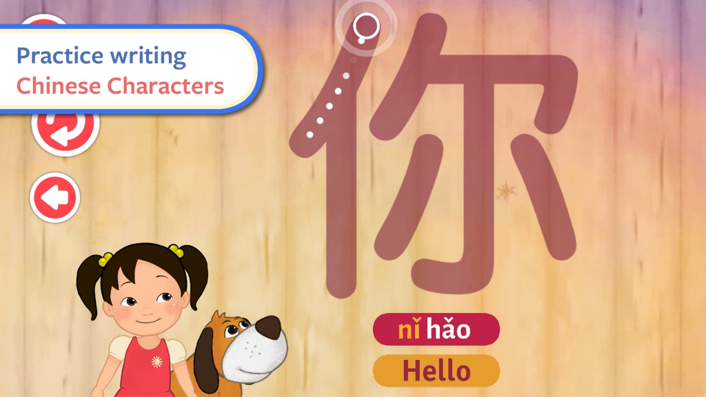 Miaomiao Chinese language learning app for kids learning Mandarin