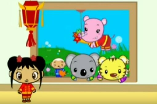 Ni Hao Kai Lin - Kids Cartoon in Chinese