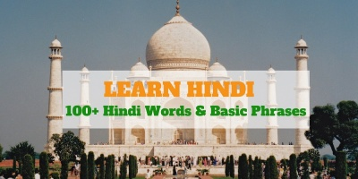 Learn Hindi 100 words and phrases