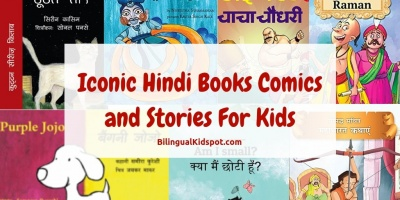 100 Hindi Words and Basic Phrases for Kids & Adults | Travel