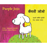 hindi story books for kids purple jojo