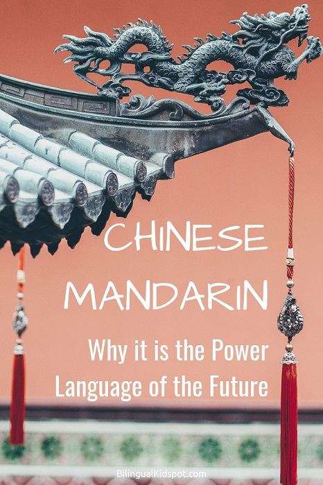 Benefits of learning Mandarin