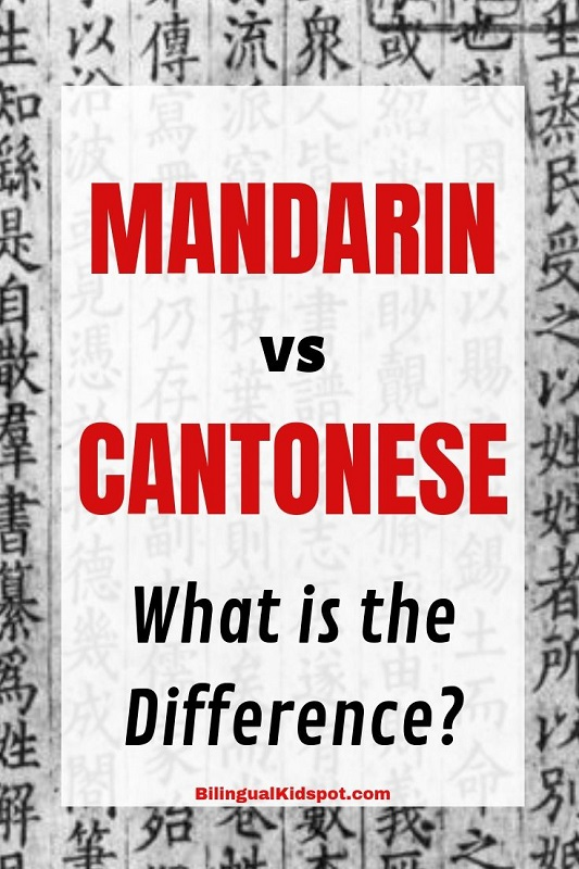 Mandarin vs Cantonese, what is the difference?