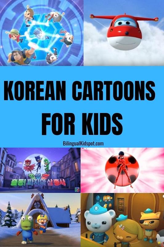 Korean Cartoons for Kids