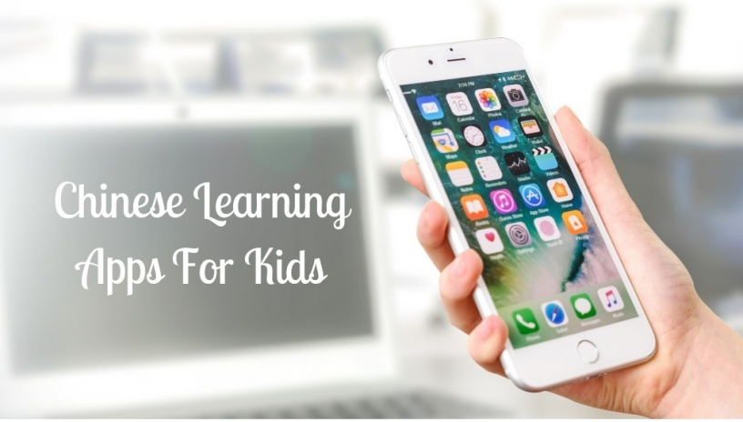 Chinese Learning Apps for kids