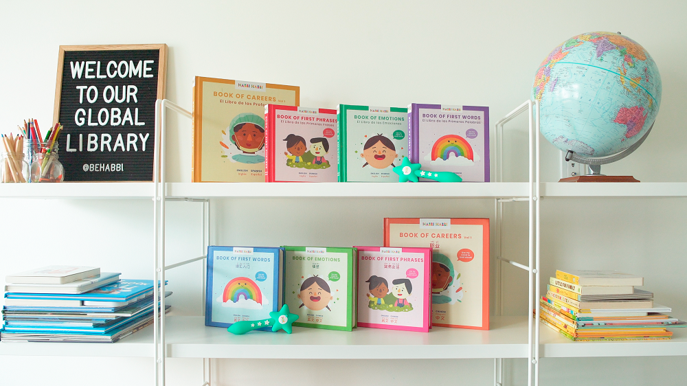 Habbi Habbi Bilingual Books for Kids