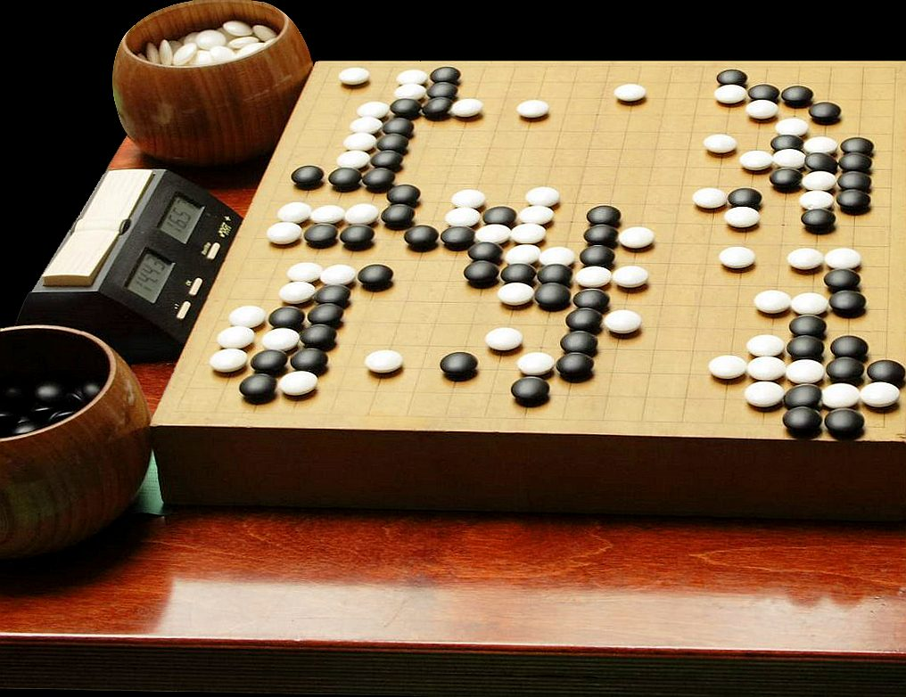 Weiqi Traditional Chinese Boardgame