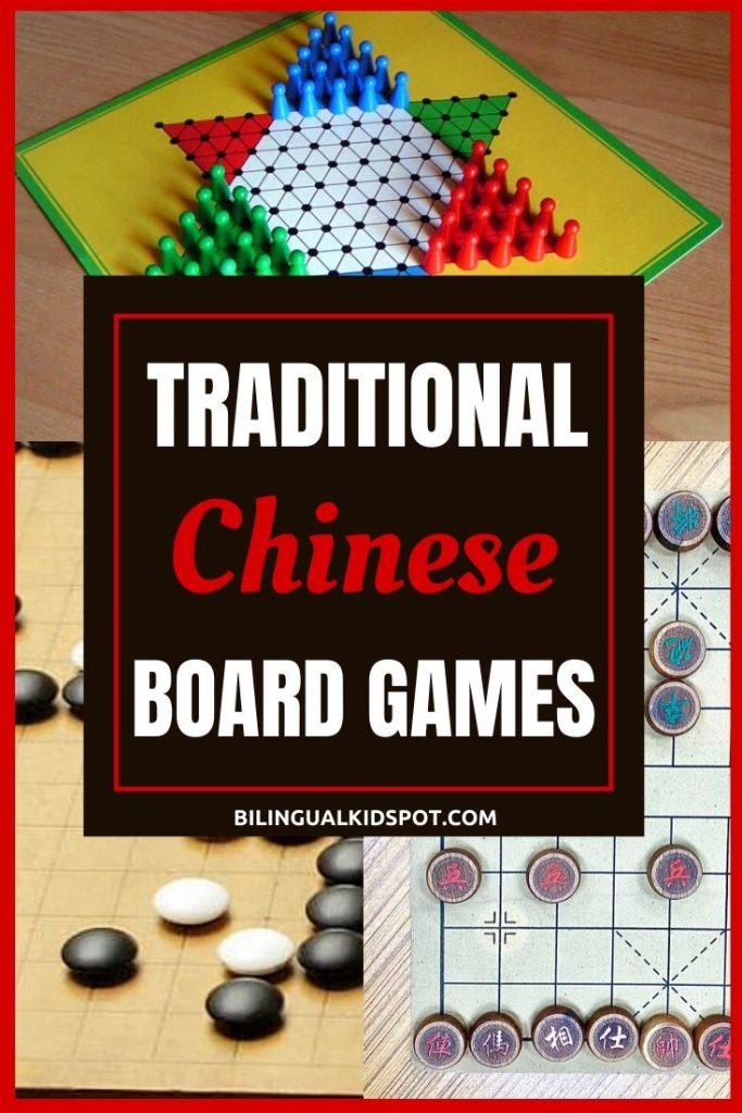 Traditional Chinese Board Games