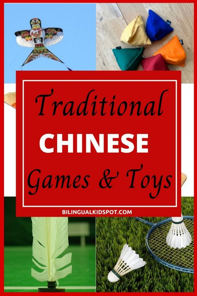 11 Traditional Chinese Games & Toys