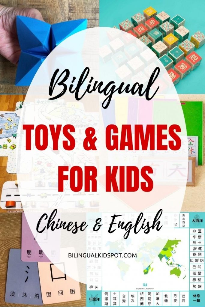 Bilingual & Chinese Toys and Games for Kids