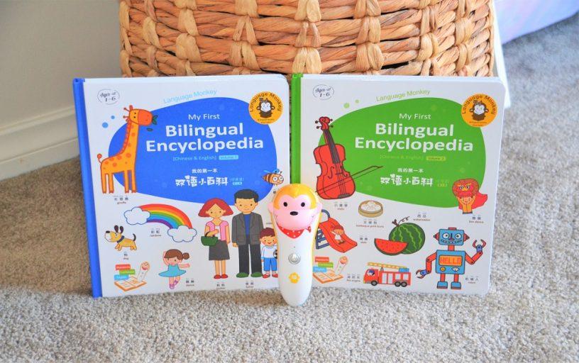Language Monkey