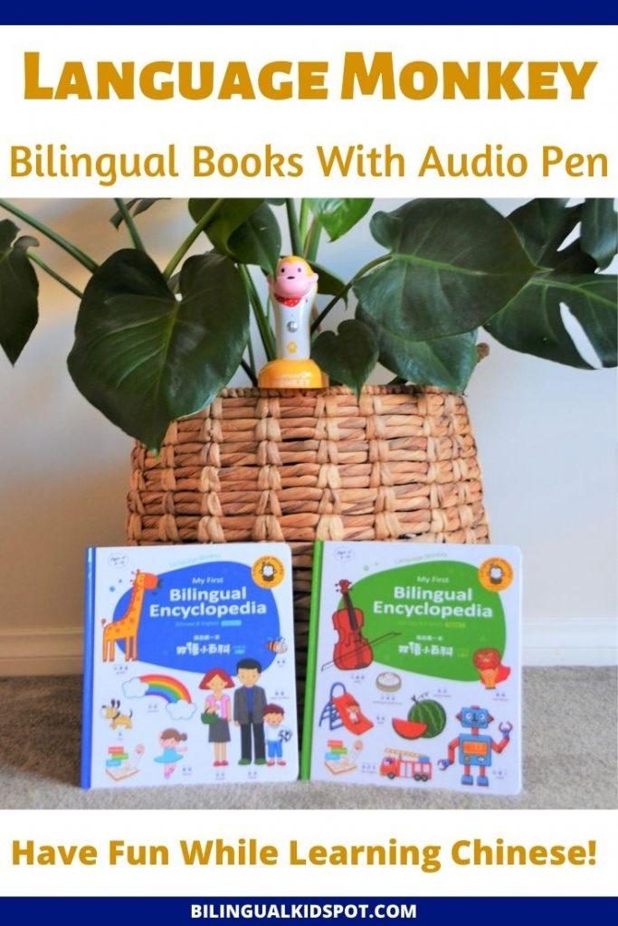 Bilingual Books that Talk! English & Chinese