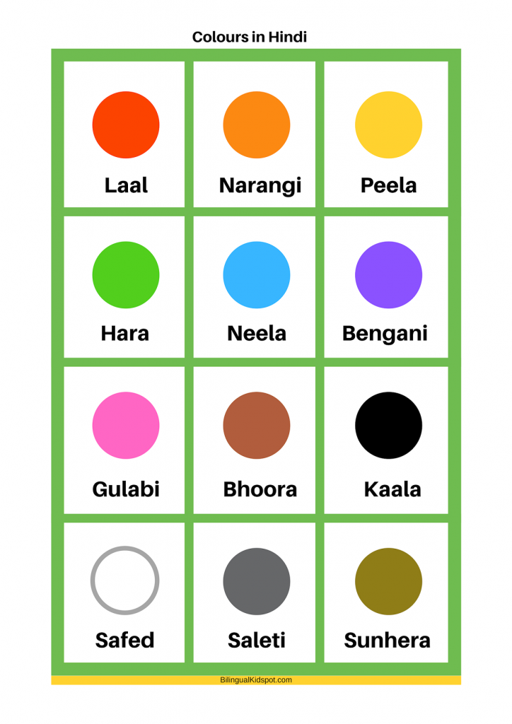 Colors in Hindi
