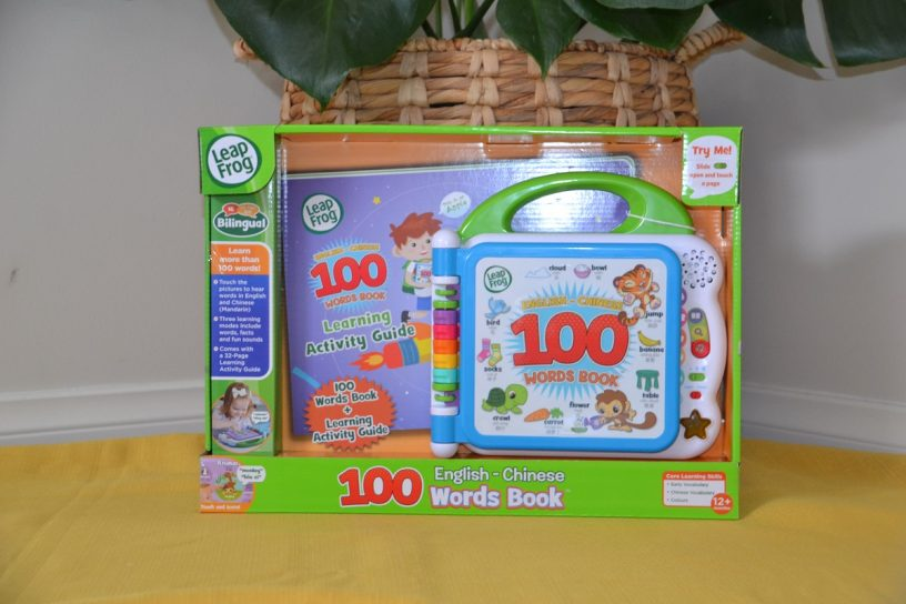 Leapfrog 100 words book English & Chinese