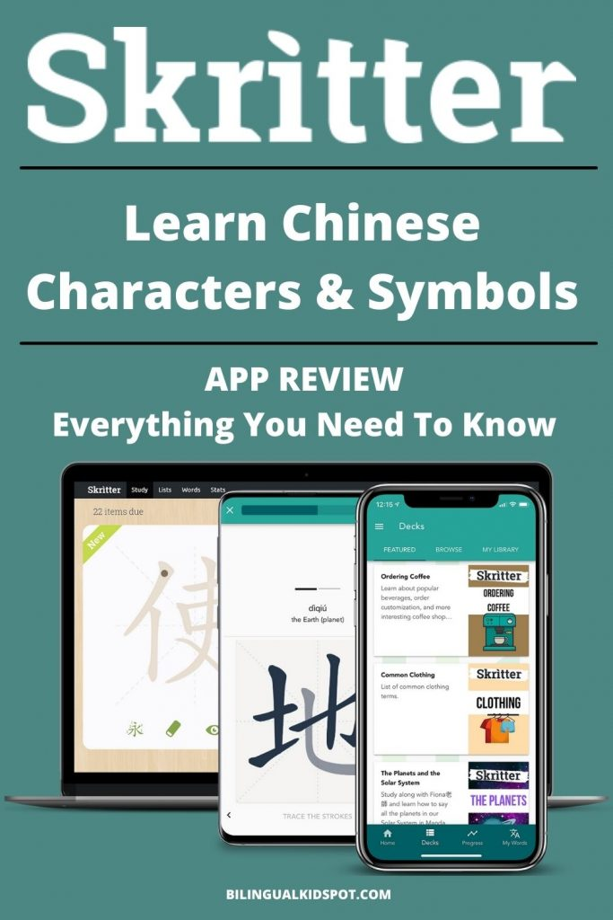 Skritter App - Learn Chinese Characters & Symbols