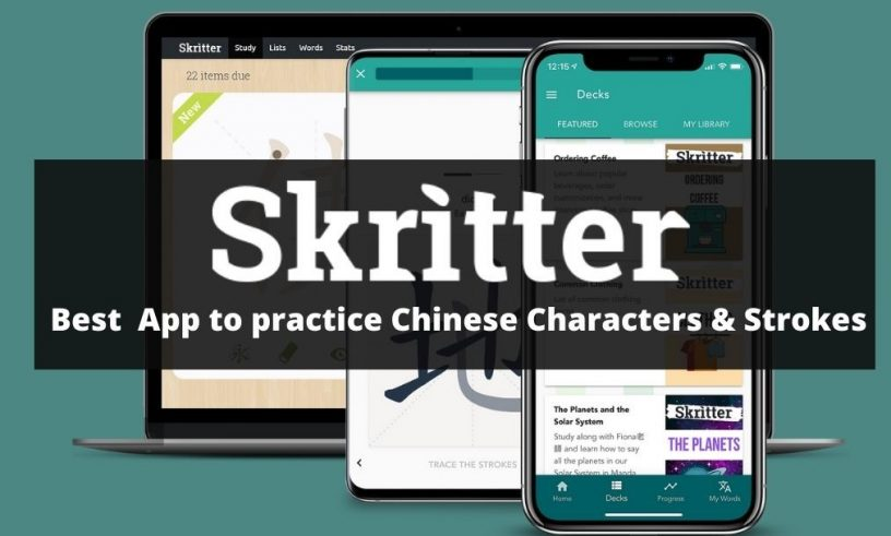 Skritter Review - Learn Chinese Characters