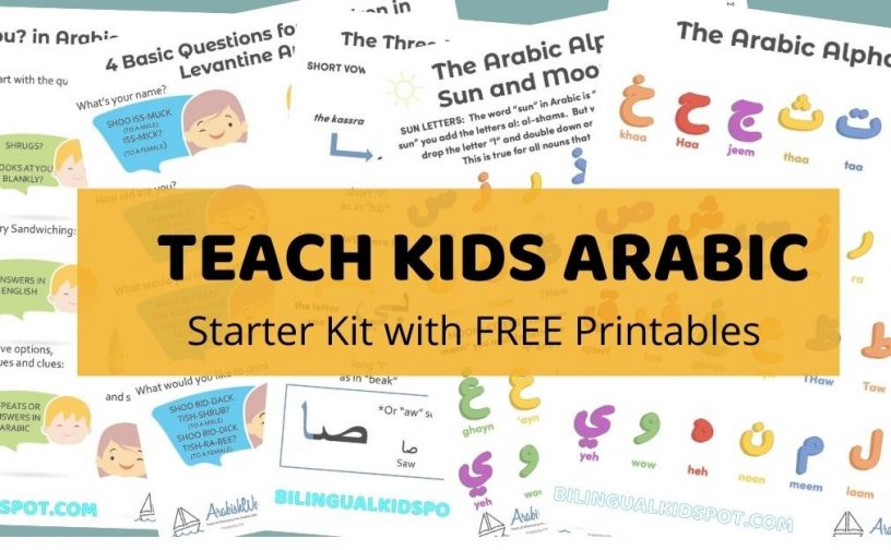 Teach Kids Arabic