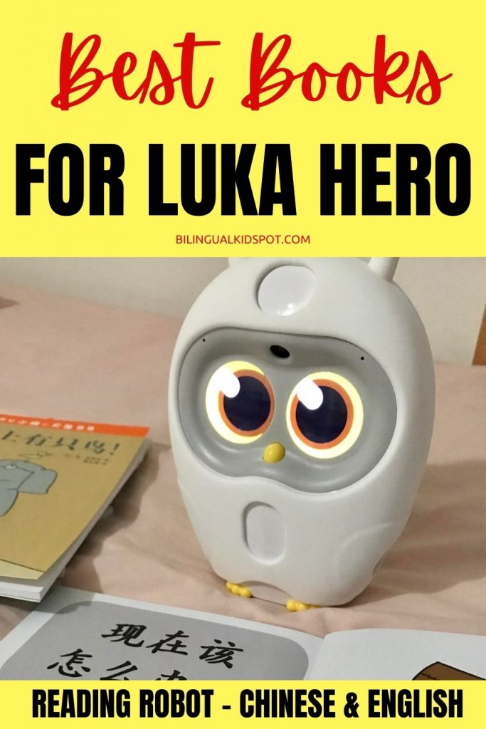Best Chinese books for Luka Reading Robot