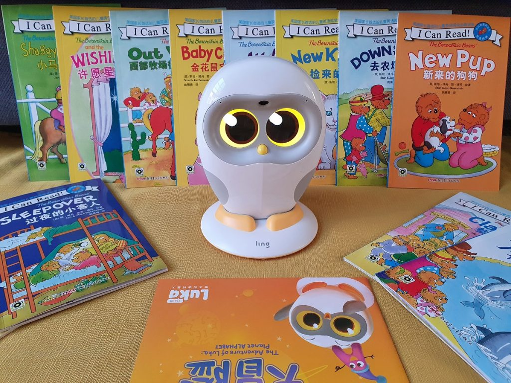 Luka Reading Robot Review