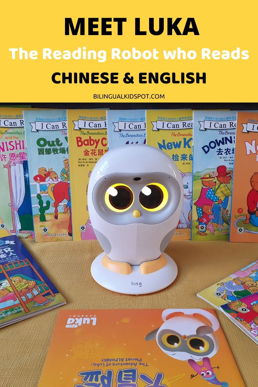 Luka Reading Robot Review Chinese & English
