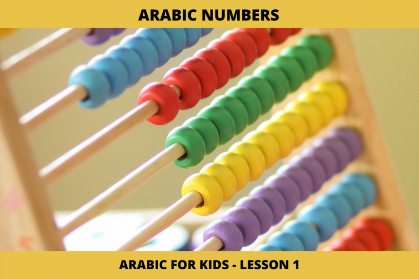 Arabic Numbers Counting in Arabic for Kids